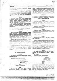 Odlok o razglasitvi spomenikov delavskega gibanja, narodnoosvobodilne vojne in socialistične graditve za zgodovinske spomenike