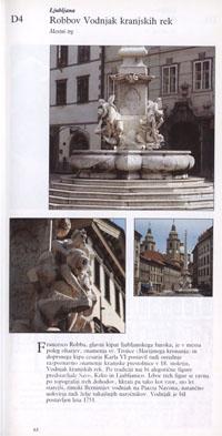 Ljubljana - Robbov Vodnjak kranjskih rek